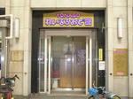 入口(商店街側)